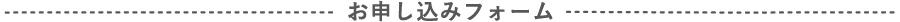 木村工務店:イベントご予約